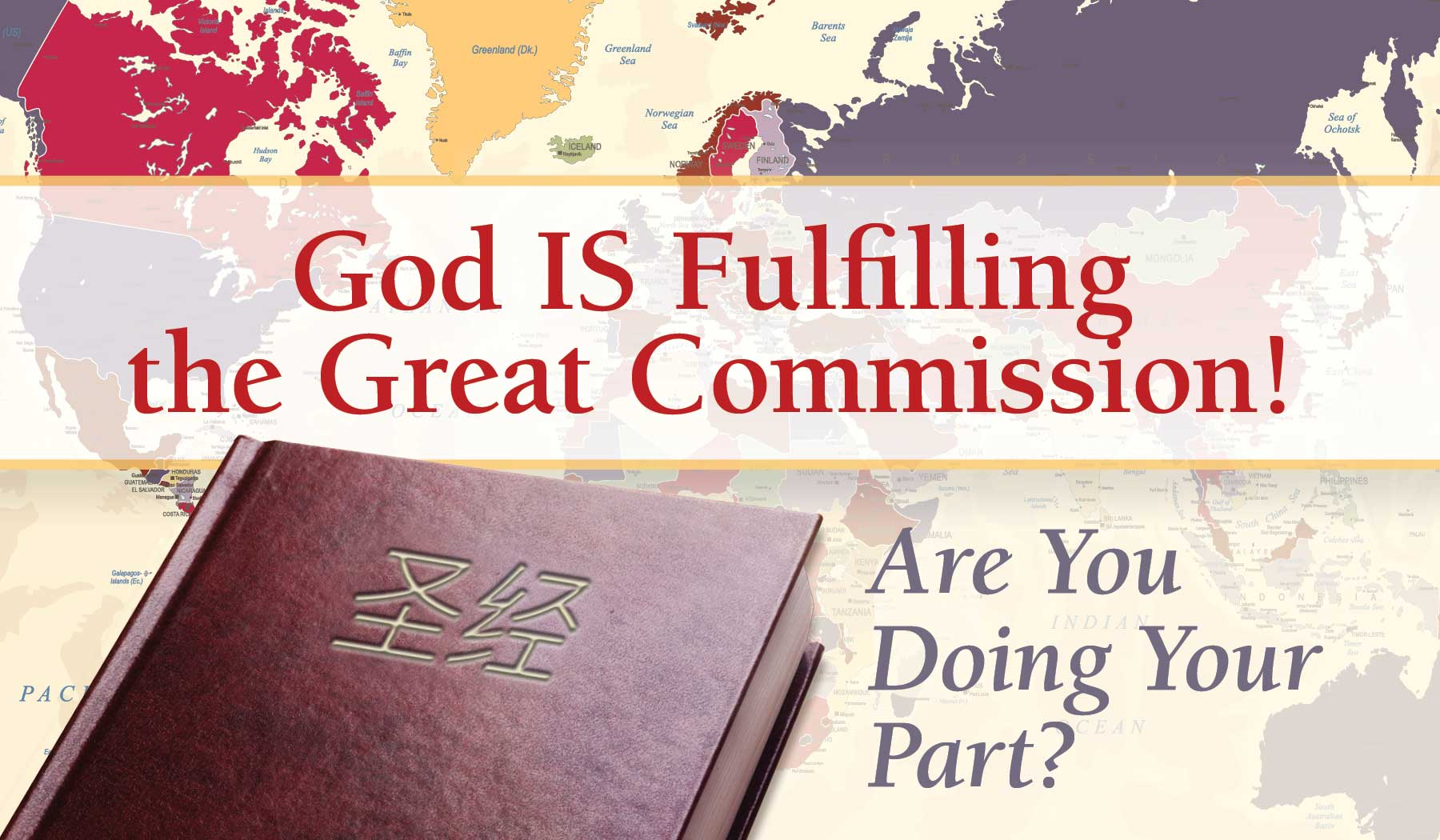 God IS Fulfilling the Great Commission!