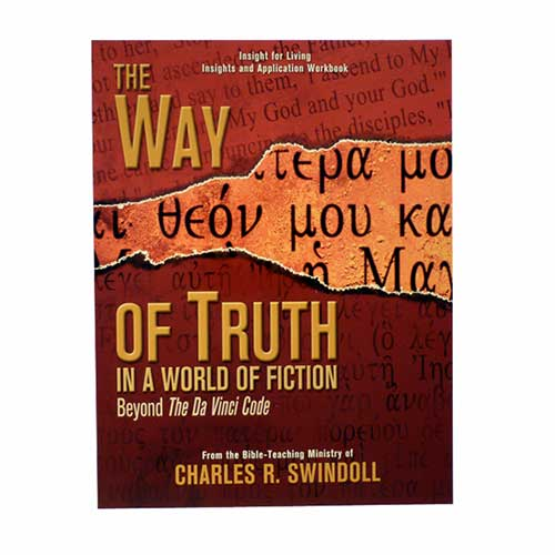 The Way of Truth in a World of Fiction