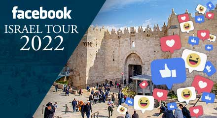 Israel Tour Facebook Group