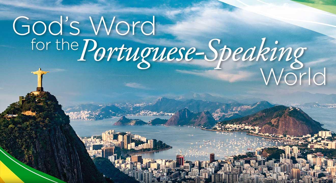 Portuguese webpage